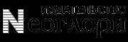 Академия Издательства Неоглори