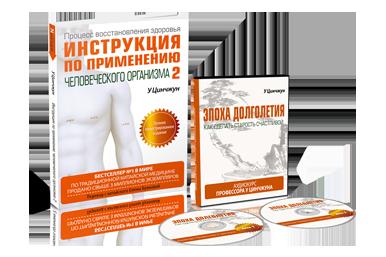 Xероx wоркцентре 3315 инструкция на русском